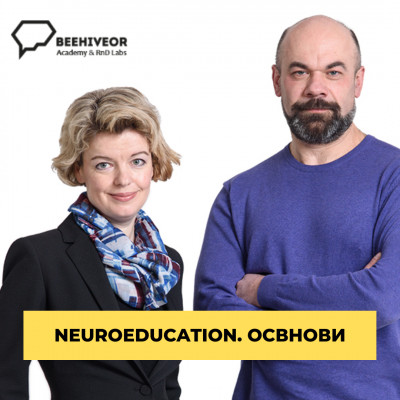 "Онлайн-курс ""Neuroeducation. Основи"""