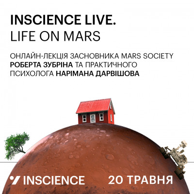 INSCIENCE LIVE. Life on Mars