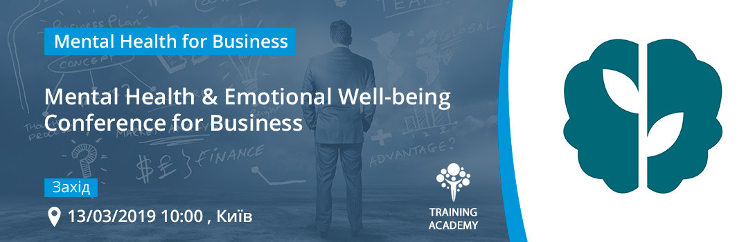 Mental Health & Emotional Well-being Conference for Business